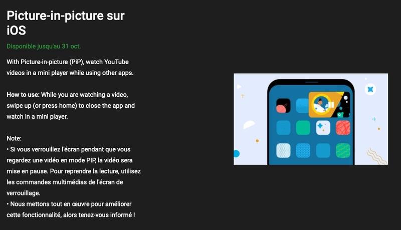 Illustration : iOS : le PiP dispo en bêta pour les abonnés YouTube Premium