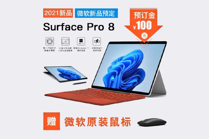 """Illustration : Le Microsoft Surface Pro 8 proposerait une dalle 13"""" 120 Hz et deux ports Thunderbolt"""