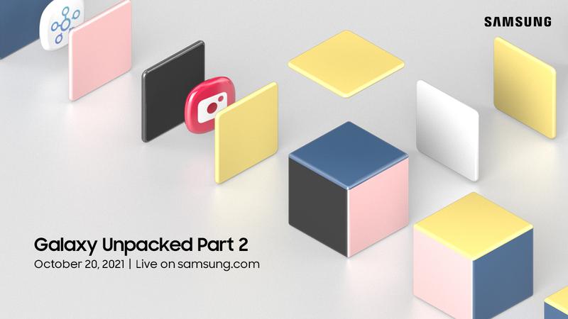 Illustration : Samsung fait aussi son Special Event (le 20 octobre)