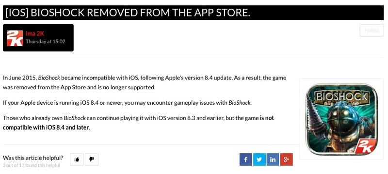 Illustration : Clap de fin pour BioShock sur l'App Store