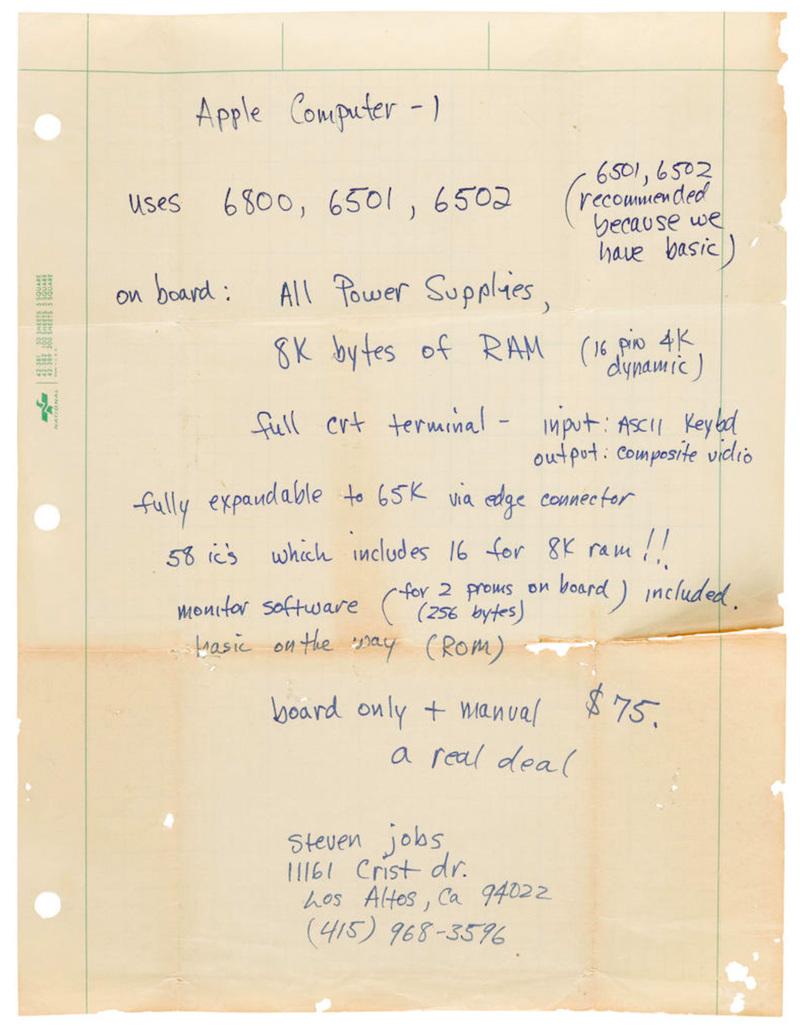 Illustration : Une notice technique écrite par Steve Jobs mise aux enchères (à partir de 40 000 dollars !)