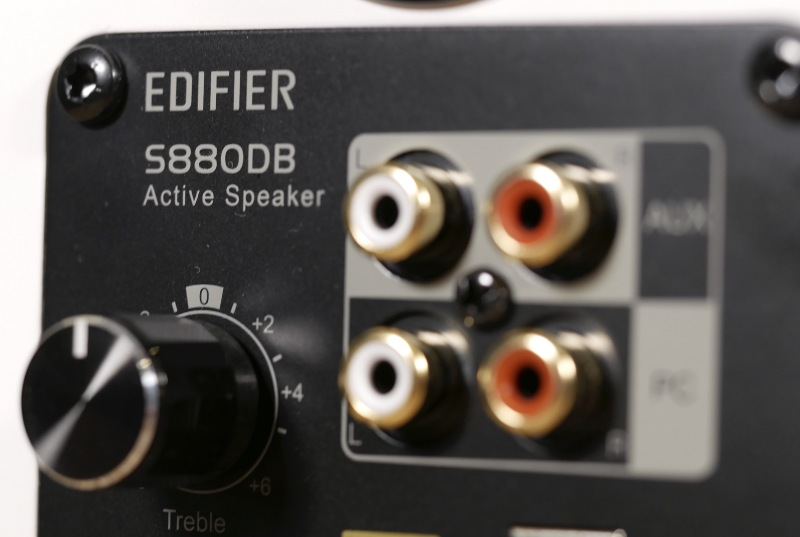 Illustration : Test Edifier S880DB : des enceintes multimédia design, efficaces et compactes
